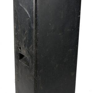JBL 4682